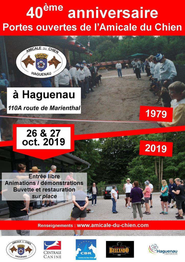 40ème anniversaire de l'Amicale 1979-2019